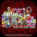 Tamil Fm radio channels online Suryan FM 93 5 Hello FM Mirchi FM