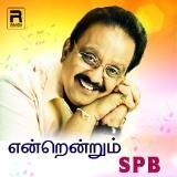 SPB FM
