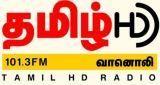 CMR FM Tamil HD radio