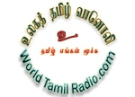 worldtamilradio